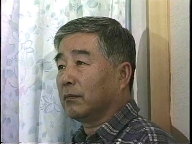 会社役員禁断の情事VOL.11 アナル舐め ゲイAV画像 95pic 52
