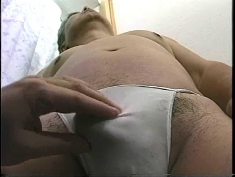 会社役員禁断の情事VOL.11 仰天アナル ゲイアダルトビデオ画像 95pic 59