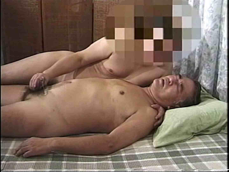 会社役員禁断の情事VOL.11 アナル挿入 男同士動画 95pic 83