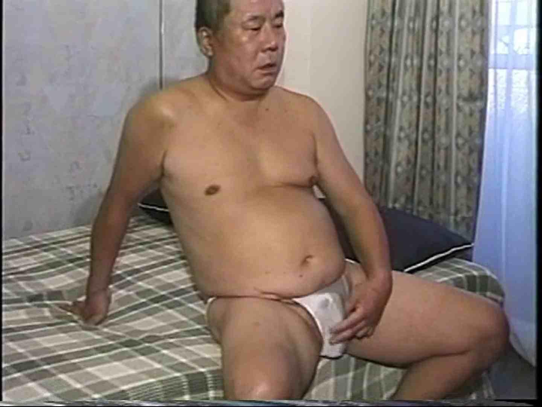 会社役員禁断の情事VOL.12 射精天国 | 手コキ GAY無修正エロ動画 99pic 1