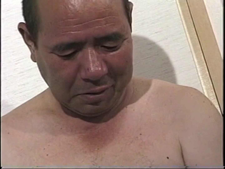 会社役員禁断の情事VOL.12 ディープキス ゲイエロビデオ画像 99pic 72