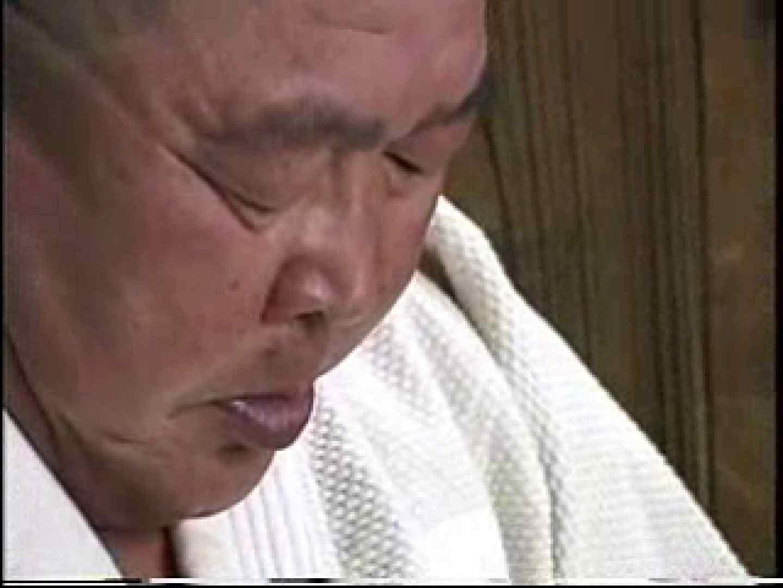 会社役員禁断の情事VOL.15 手コキ ゲイ無修正ビデオ画像 46pic 15