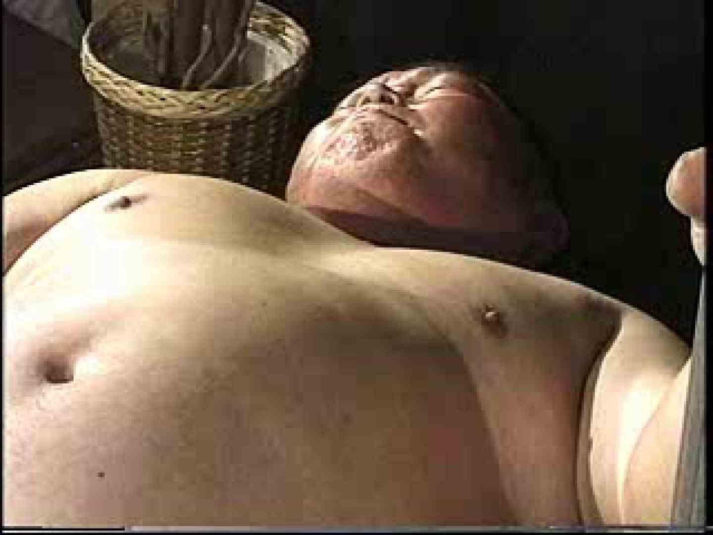 会社役員禁断の情事VOL.15 ディープキス ゲイアダルトビデオ画像 46pic 33