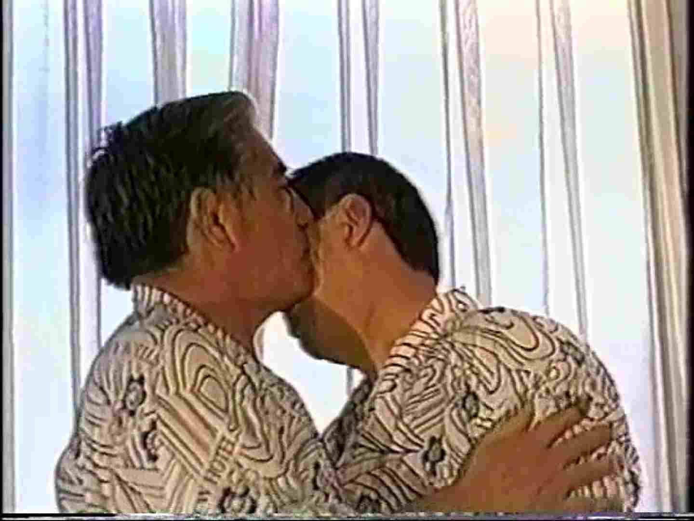 会社役員禁断の情事VOL.16 ディープキス ゲイ無修正動画画像 96pic 5