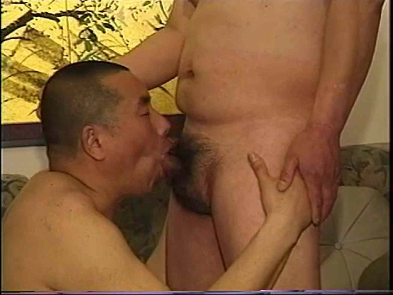 会社役員禁断の情事VOL.16 ディープキス ゲイ無修正動画画像 96pic 85