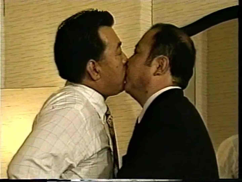 会社役員禁断の情事VOL.17.5 ところてん ゲイセックス画像 69pic 48