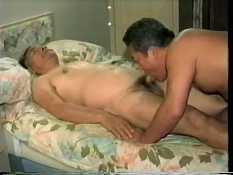 会社役員禁断の情事VOL.17.5 入浴・シャワー丸見え ゲイ丸見え画像 69pic 54