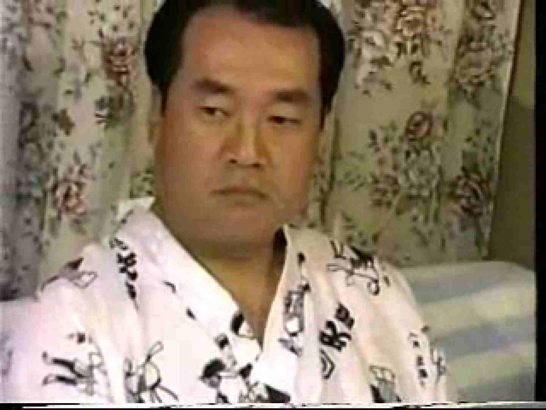 会社役員禁断の情事VOL.20 野外 ゲイ無修正画像 89pic 4
