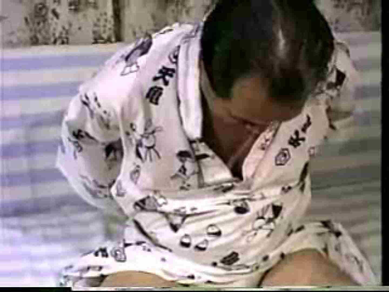 会社役員禁断の情事VOL.20 フェラ天国 ゲイAV画像 89pic 33