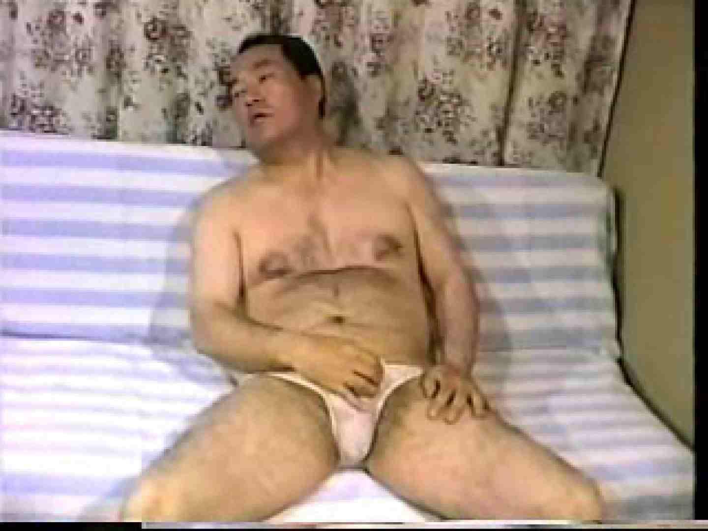 会社役員禁断の情事VOL.20 オナニー | 裸特集 アダルトビデオ画像キャプチャ 89pic 36