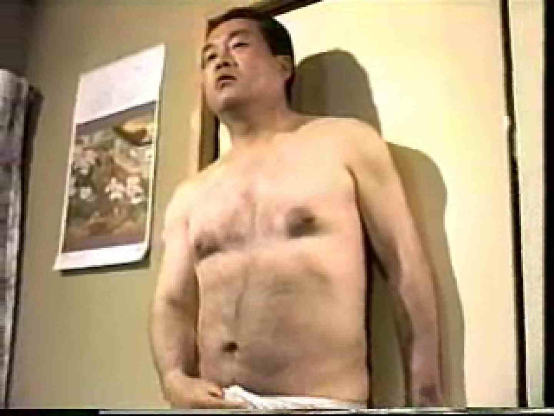 会社役員禁断の情事VOL.20 オナニー | 裸特集 アダルトビデオ画像キャプチャ 89pic 46