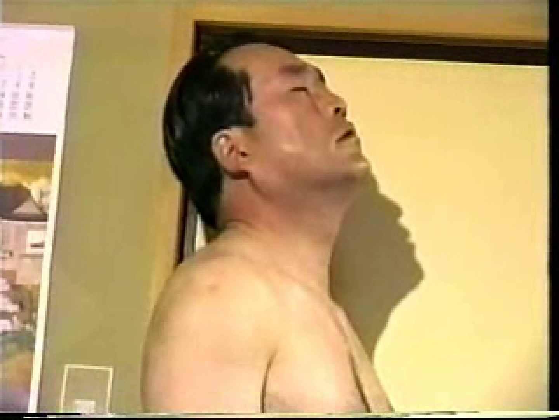 会社役員禁断の情事VOL.20 フェラ天国 ゲイAV画像 89pic 88