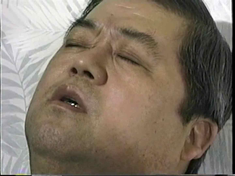 会社役員禁断の情事VOL.25 アナル挿入 ゲイアダルトビデオ画像 104pic 6