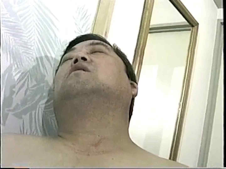 会社役員禁断の情事VOL.25 アナル舐め ゲイセックス画像 104pic 29