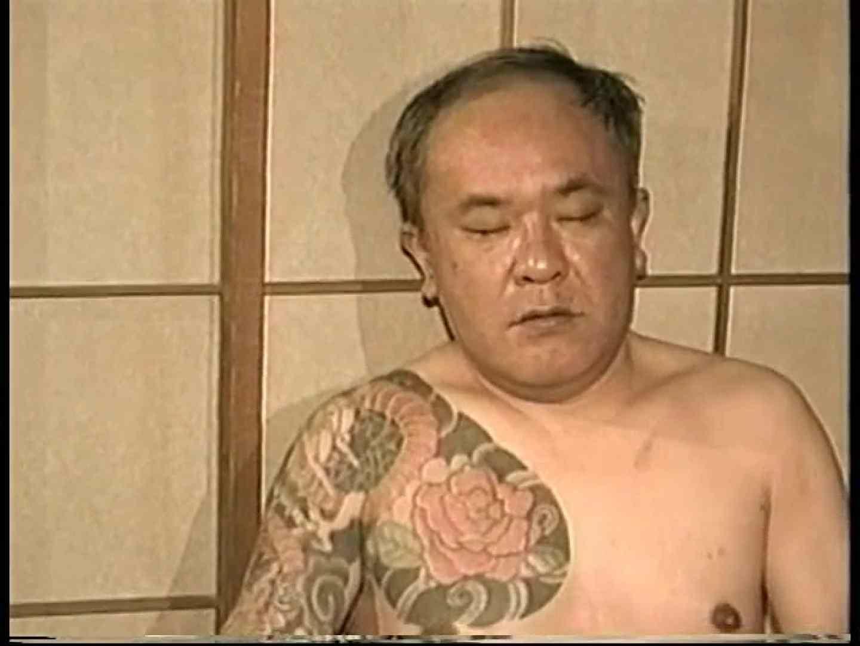 会社役員禁断の情事VOL.27 仰天アナル ゲイアダルト画像 77pic 3