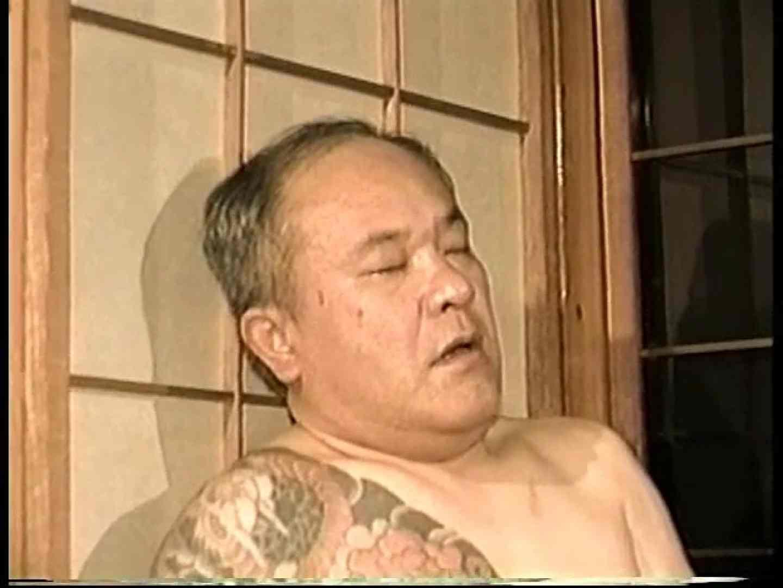 会社役員禁断の情事VOL.27 ディルド天国 男同士動画 77pic 5