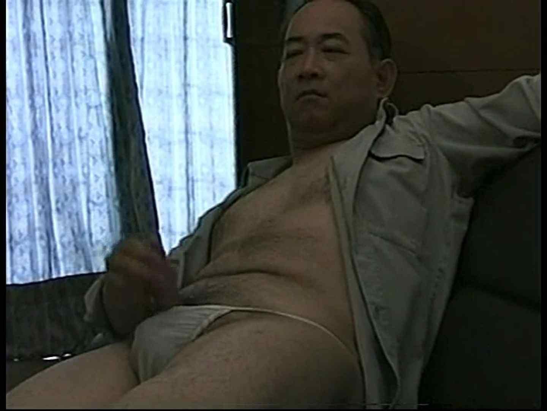 会社役員禁断の情事VOL.27 手コキ | 玩具 AV動画 77pic 49