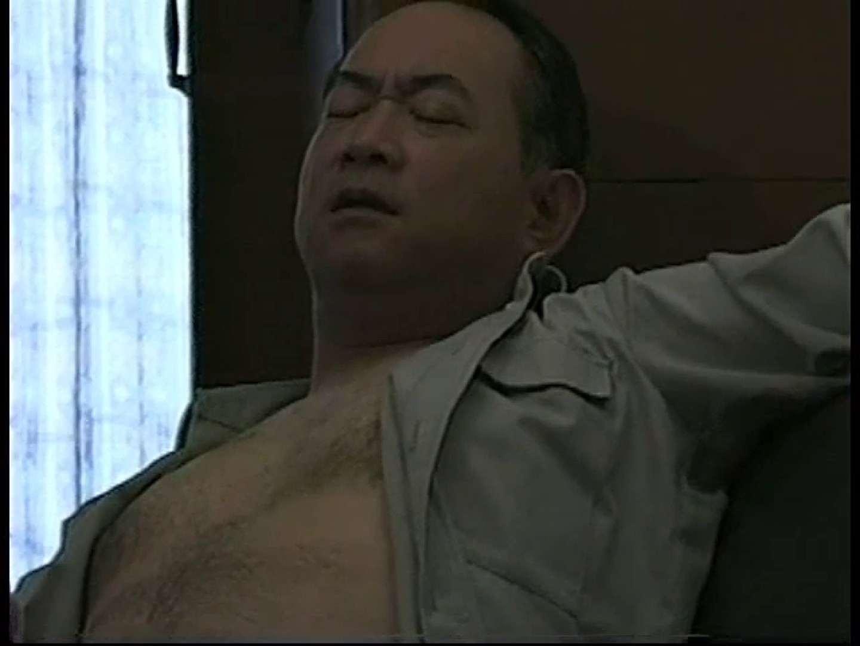会社役員禁断の情事VOL.27 オナニー 男同士動画 77pic 50