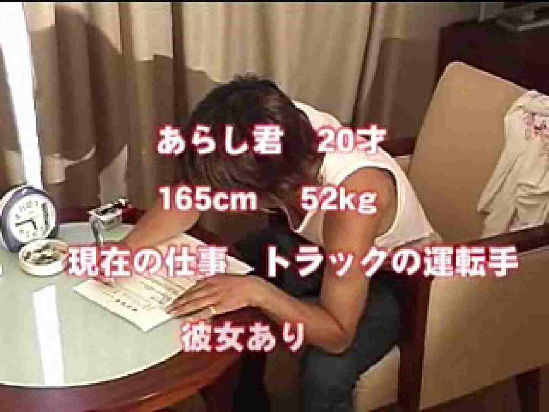 ノンケオナニー劇場 オナニー ゲイセックス画像 107pic 3