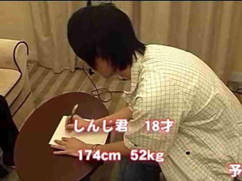 ノンケ童貞君の初体験 オナニー 男同士動画 59pic 2