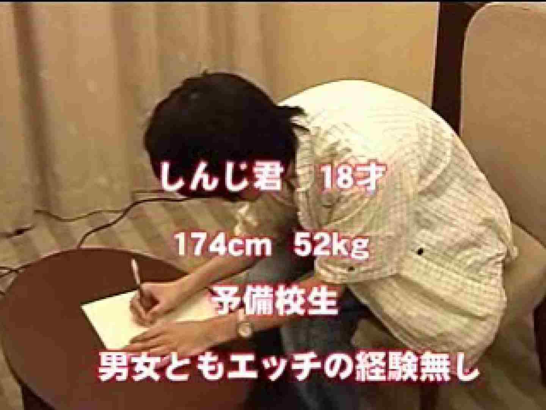 ノンケ童貞君の初体験 仰天アナル ゲイエロ動画 59pic 4