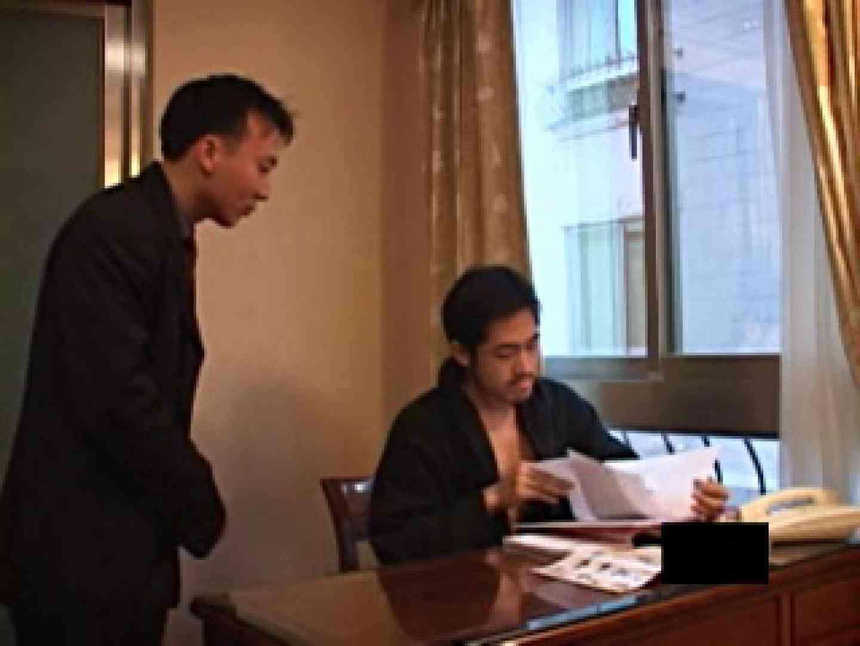 アジアン ファックキング VOL5 男どうし ゲイアダルトビデオ画像 86pic 59