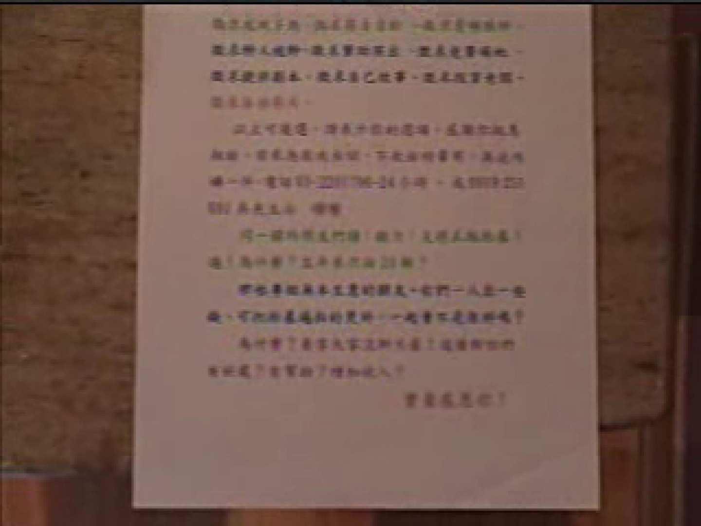 アジアン ファックキング VOL6 まじ生挿入 ペニス画像 75pic 11