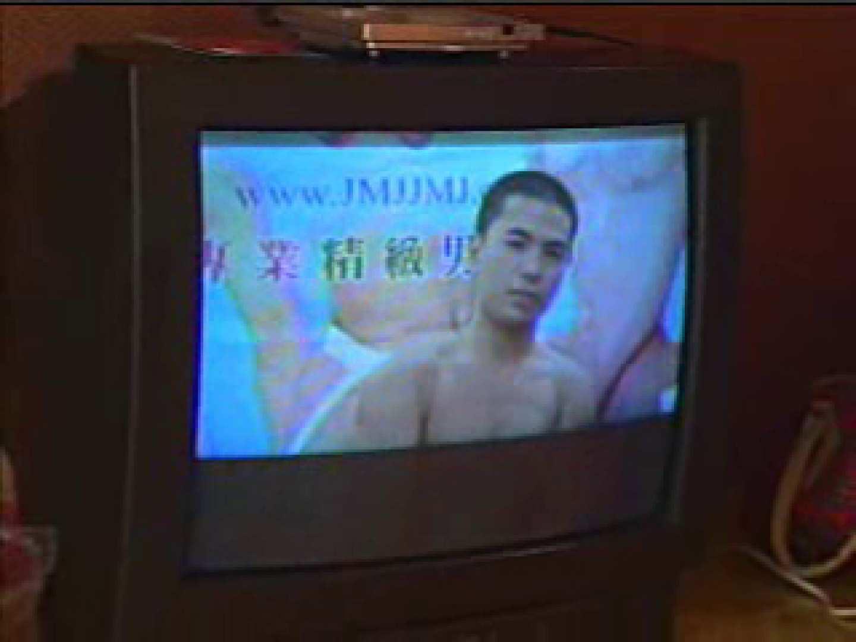 アジアン ファックキング VOL6 手コキ 男同士動画 75pic 24