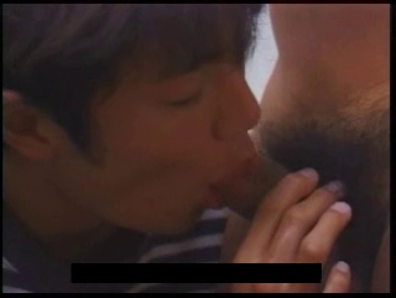 やっぱ男が好き?そのコーヒー・・・アブナイッ 男どうし ゲイ無料無修正画像 105pic 14