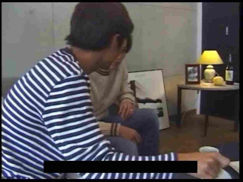 やっぱ男が好き?そのコーヒー・・・アブナイッ 縛グッズプレイ ゲイ無修正ビデオ画像 105pic 27