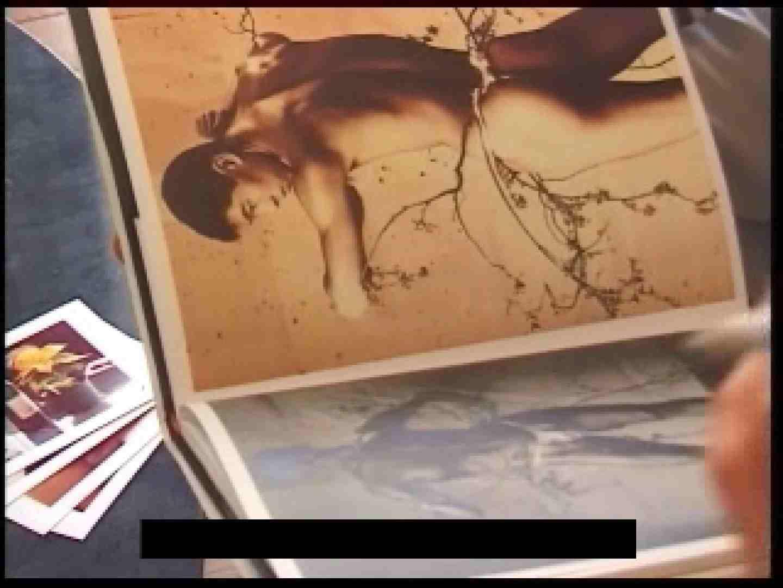 やっぱ男が好き?そのコーヒー・・・アブナイッ 仰天アナル ゲイセックス画像 105pic 31