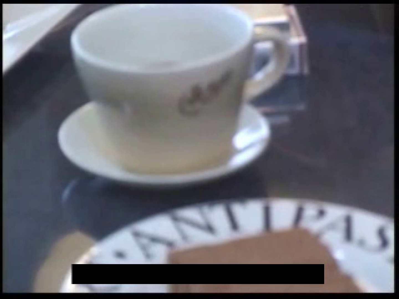 やっぱ男が好き?そのコーヒー・・・アブナイッ 男どうし | フェラ天国 ゲイ無料無修正画像 105pic 50