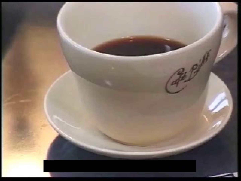 やっぱ男が好き?そのコーヒー・・・アブナイッ 仰天アナル ゲイセックス画像 105pic 52