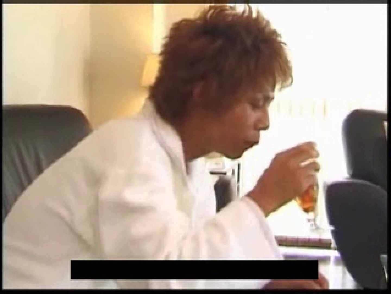 先輩ホスト達にハメられたイケメンの新人くん!! 入浴・シャワー丸見え ゲイエロ画像 95pic 79