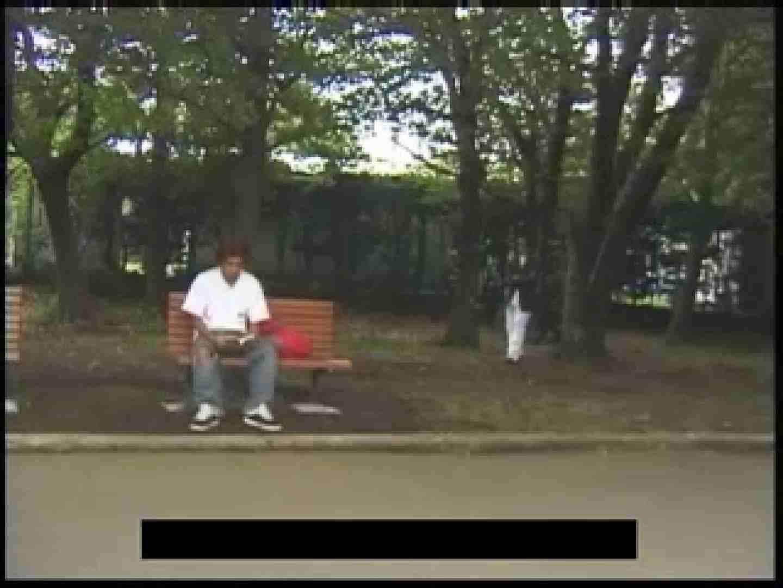 ホモに屈するノンケのイケメンボーイズ フェラ天国 男同士画像 45pic 4