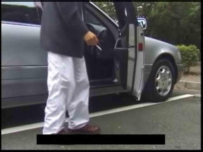 ホモに屈するノンケのイケメンボーイズ ディープキス ゲイ丸見え画像 45pic 39