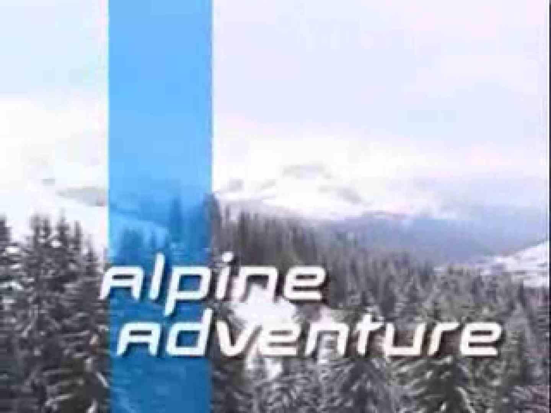 白人さん! ! 冬の山頂ロッジで ファックファック イケメンパラダイス ゲイセックス画像 87pic 61