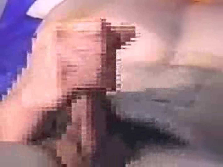 90sノンケお手伝い付オナニー特集!CASE.2 玩具 ゲイセックス画像 91pic 13