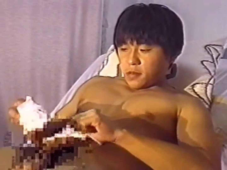 90sノンケお手伝い付オナニー特集!CASE.6 ディルド天国 ゲイエロ動画 91pic 87