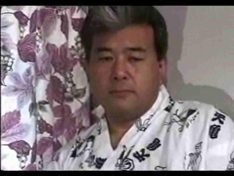 重役クラス禁断の情事VOL.1 オナニー ゲイ無修正動画画像 109pic 27