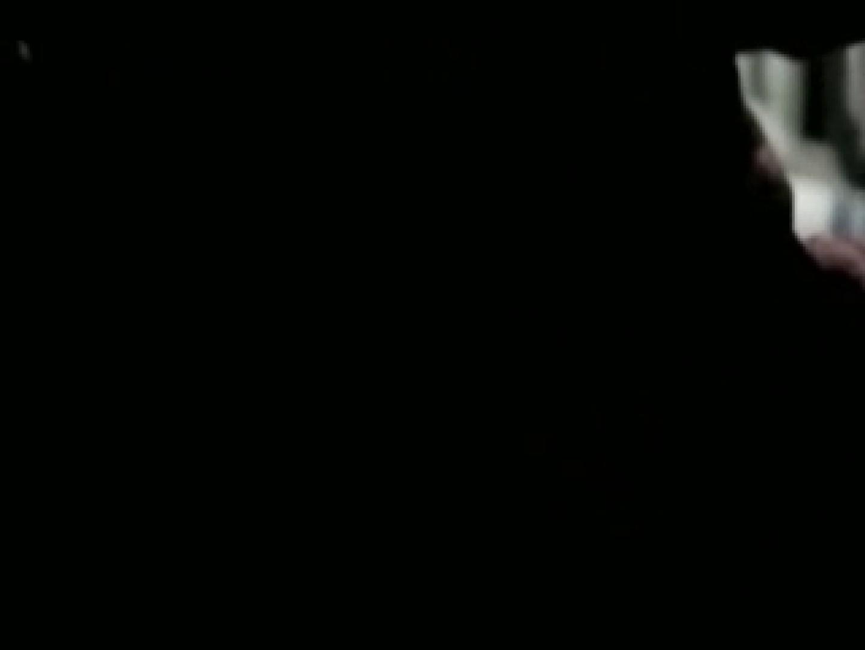 覗撮!!他人のオナニーピーピング!!vol3 エロ特集 ゲイセックス画像 62pic 30