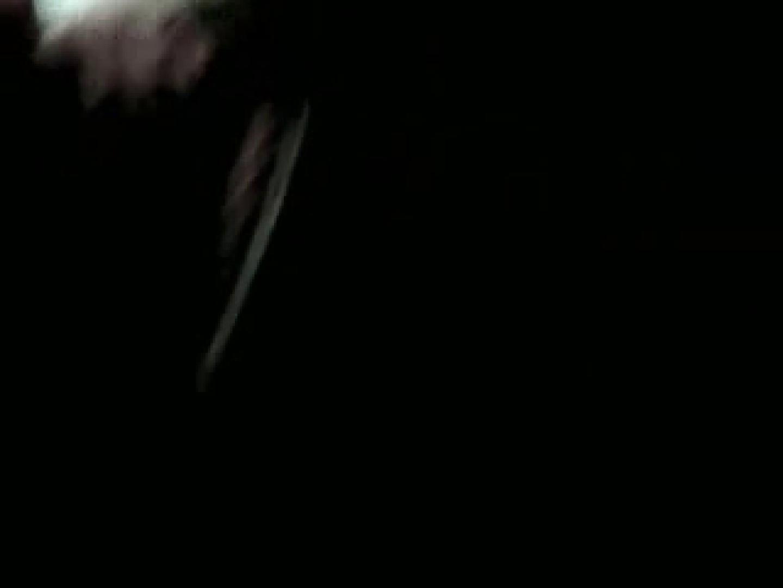 覗撮!!他人のオナニーピーピング!!vol3 エロ特集   覗き見 ゲイセックス画像 62pic 31