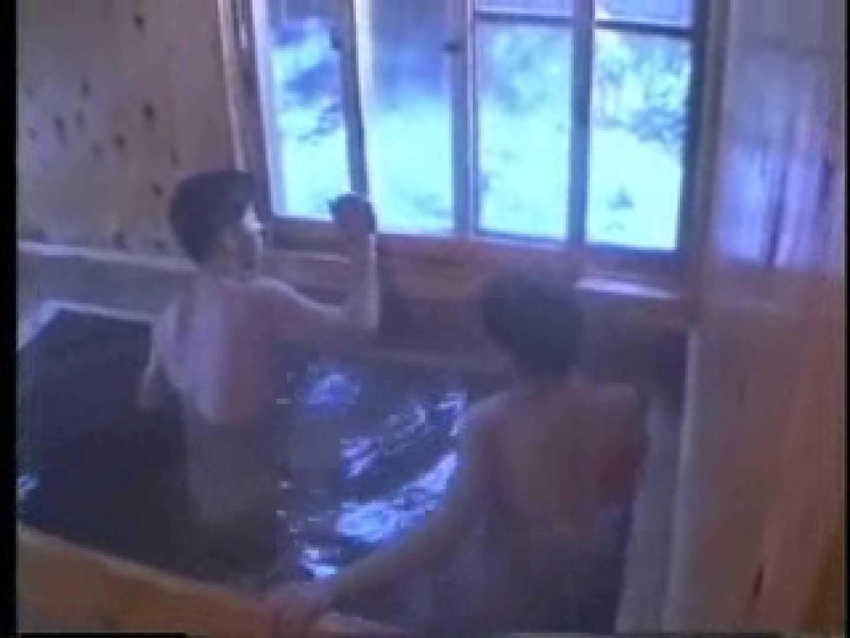 仲良しボーイズ! ! 温泉旅行! ! 入浴・シャワー丸見え ゲイAV画像 61pic 42