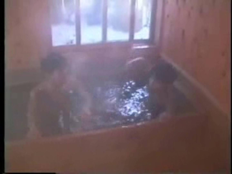仲良しボーイズ! ! 温泉旅行! ! 入浴・シャワー丸見え | 手コキ ゲイAV画像 61pic 43