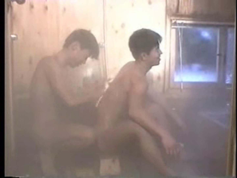 ゲイ アナル|仲良しボーイズ! ! 温泉旅行! !|入浴・シャワー