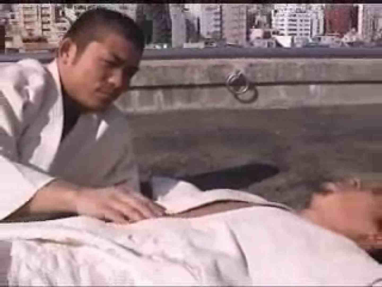 さぁ! ! はやくSEXしようぜ!  〜柔道家編〜 オナニー ゲイ丸見え画像 63pic 29