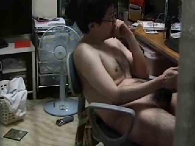 覗撮!!他人のオナニーピーピング!!vol7 隠撮 ゲイ無修正ビデオ画像 63pic 12