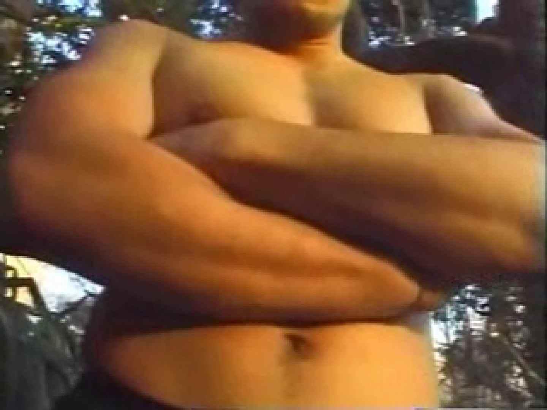 超体育会系兄貴のPOWER FUCK!! オナニー | ゴーグルマン アダルトビデオ画像キャプチャ 79pic 1