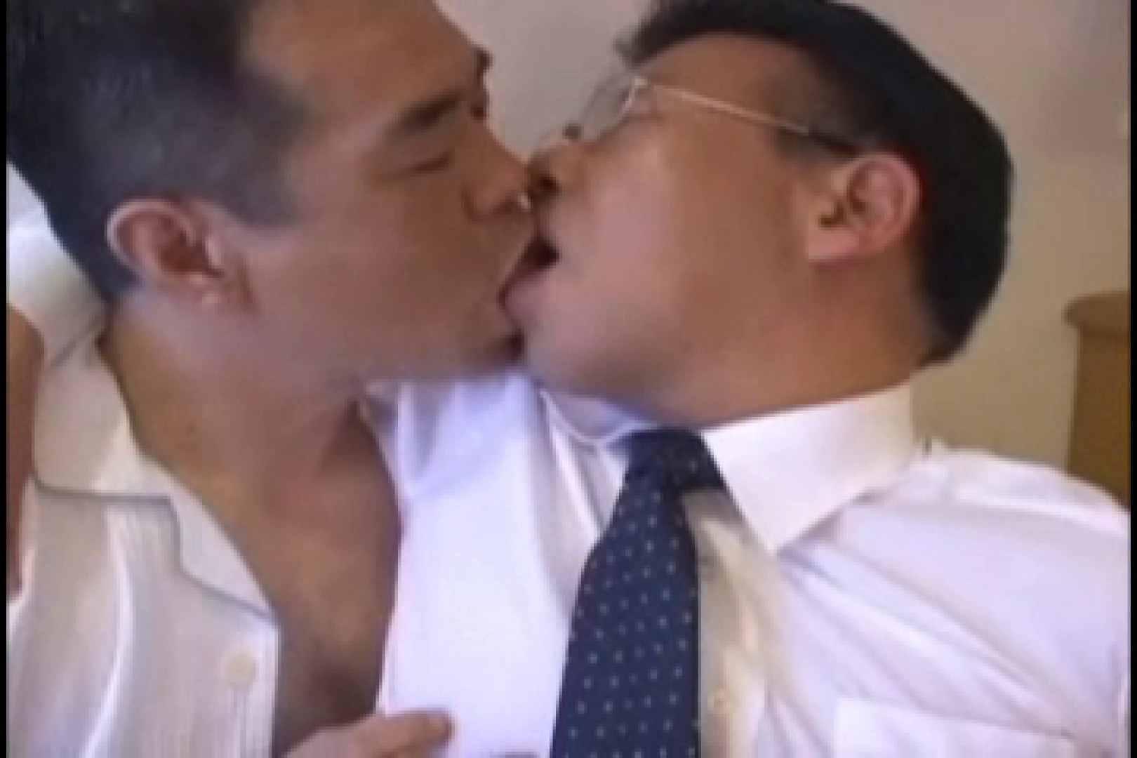 塾年ゲイ男の性交渉 手コキ | おじさん AV動画 54pic 1