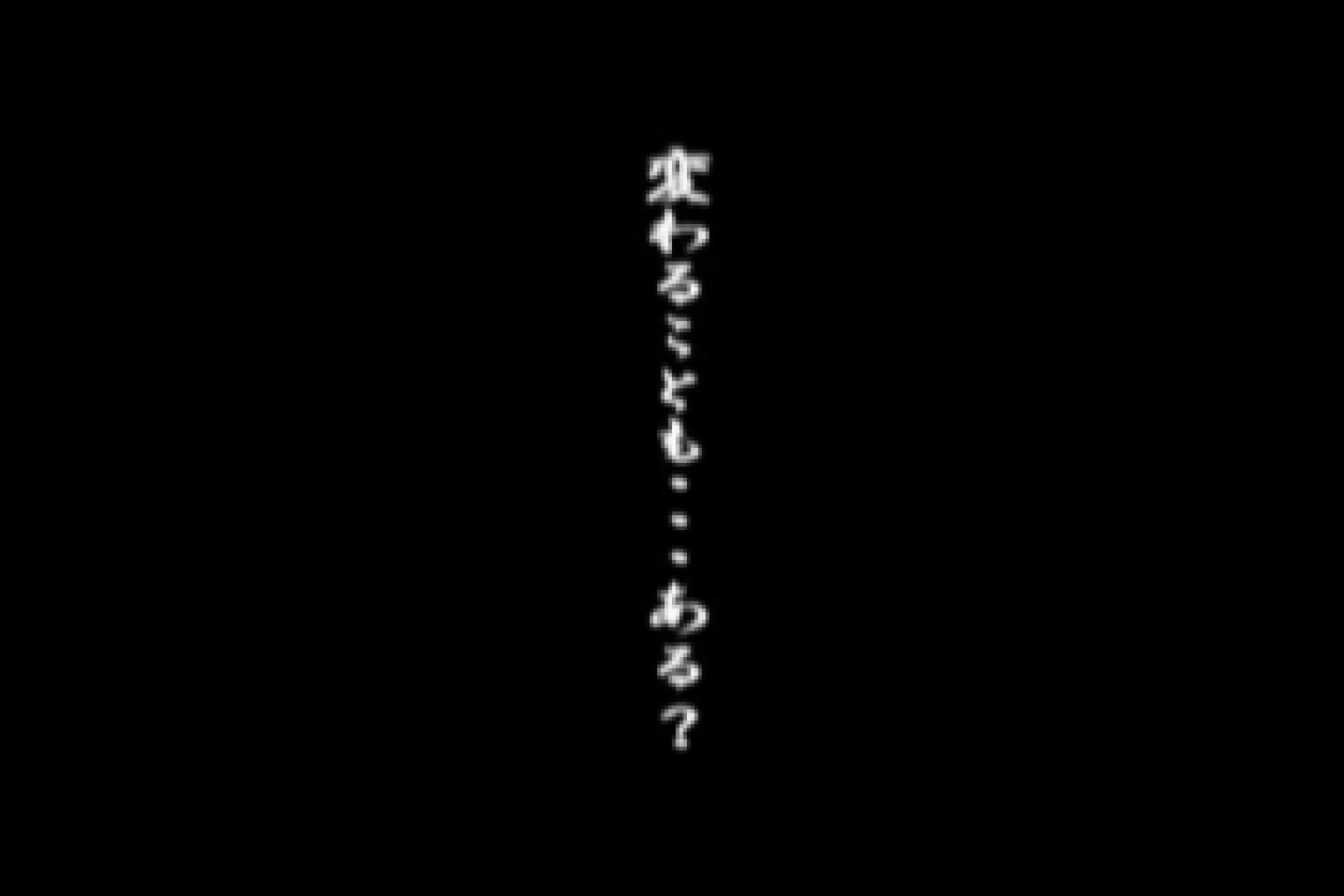 剛毛猛!!ジャイアンのアナルFight vol.01 仰天アナル ゲイモロ画像 46pic 3